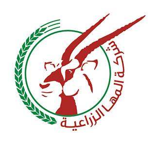 Al Maha Agricultural Co ( Kuwait - Saudi ) (Al-Ardhiyah, Kuwait